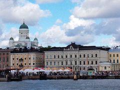 フィンランド、エストニアの旅一日目