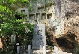 2016梅雨、東北のお寺巡り(17/22):7月1日(7):松島・瑞巌寺(2):瑞巌寺洞窟群、西国三十三観音像巡礼所