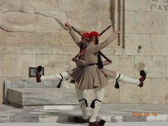 世界一周航空券 32・33日目 アテネ