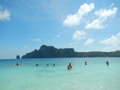 タイ専科㉒ クラビ~ピピ島へ