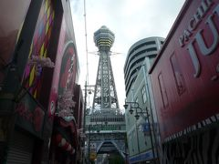 涼しい東京から、酷暑の大阪へ🎵(^0^; 「3日目🎶」