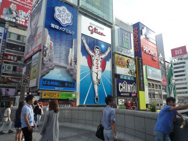 今までの暑さが嘘の様に涼しい東京を抜け出して、着いた大阪は酷暑でしたわ?(・。・;<br />少し歩くだけでも汗が流れる大阪難波道頓堀を、歩き回りました(^^♪