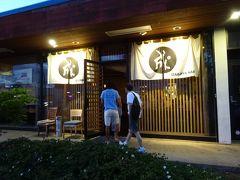 心身の癒しを求めてハワイへ☆縁(えにし)を紡いだ8泊10日☆~5日目のディナーは再び甥っ子の友人夫婦と沖縄料理店「成ル」(*´Д`)y-~~~ウマー!