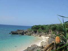 初沖縄旅行 久高島に行ってきました
