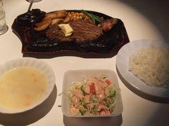 美味しい沖縄食堂へようこそ! 沖縄食楽紀行