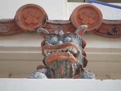沖縄の古い家とシーサー達