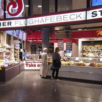 バック・トゥー・スイス【再び牧場へ】10-#01チューリッヒ空港〜ツェルマット
