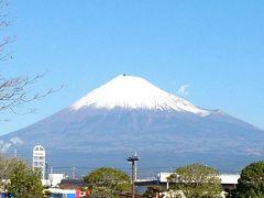 富士宮の旅行記