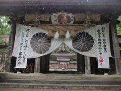 熊野古道、を全く歩かず聖地を巡る旅2 金剛峯寺、熊野三山