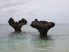 3歳の孫と沖縄休暇