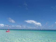 美しい海 宮古島