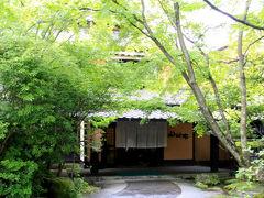 黒川温泉・杖立温泉の旅行記