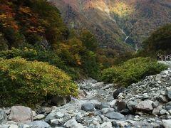 水上温泉_Minakami Onsen みなかみ紀行!文人達に愛された深山幽谷の地