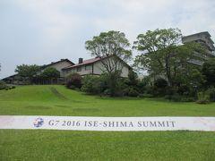 熊野古道、を全く歩かず聖地を巡る旅3 伊勢神宮、そしてサミット開催地、賢島
