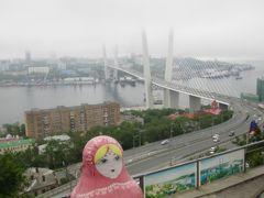 極東ロシア ハバロフスク、ユジノサハリンスク、ウラジオストク駆け足の旅�