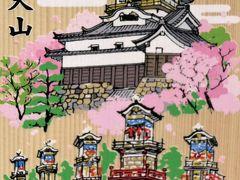 犬山-3 針綱神社に参拝 犬山城の守護神 ☆三光稲荷神社境内も通り