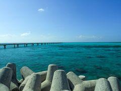 【2013年6-7月】沖縄1か月滞在記(6/24:出発~伊良部島)