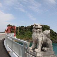 沖縄本島3泊4日 かりゆし58ライブとホエールウォッチングのはずが・・・
