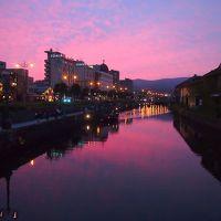 ジェットスターとレンタカーを利用しての北海道旅行 [4] ≪ 小樽・札幌泊 ≫