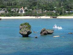 二度目の沖縄の二日目