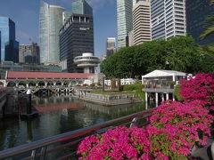 シンガポール 2泊5日 vol.3 マーライオンからチャイナタウンのホテルまで街歩き