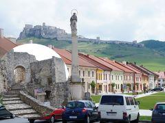 壮大なスピシュ城の麓の町スピシュスケー・ポドフラジエ