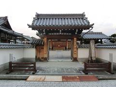 寺町通り (伊賀市)
