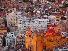 魅惑の国メキシコ一人旅(6)パレットの中にあるようなカラフルな街は、夜になるとガーネット色に輝きます(^^♪  グァナファト前編
