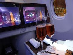シルバーウィークにナポリ・ローマへ その1 カタール航空ビジネスクラスで出発編