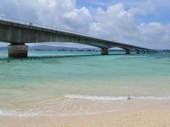 夏の沖縄ふたたび!激安のビーチリゾート3日間