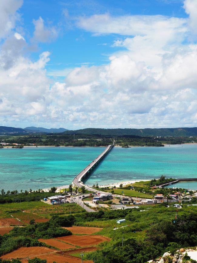 2016年の海の日も沖縄で祝うさぁ。<br /><br />韓国発券のソウル-&lt;東京-沖縄-東京&gt;-ソウルの<東京⇔沖縄>部分を使って今年も参りましょう美ら海沖縄。<br /><br />今年はどこの島へ行こう。<br />宮古島もいいなぁ?。アマルタさんも数年お邪魔できてないし。<br />最近沖縄に増えているのが私の大好きなSmall Hotel。<br /><br />今回は仕事の関係で3連休の前日の前のりができるかどうか不安定な事情もあり、本島から橋でつながる古宇利島のSmall Hotelの【&Hana Stay】さんにお邪魔する事にしました。<br /><br />早めの2月に予約をとってから時が経過してやっと7月の3連休到来。<br /><br />昨年人事異動から、まじでつまらない仕事に従事している今日この頃。なんで?とこんなんじゃない。って心が錯綜して、本気で心が折れ曲がっている毎日。<br /><br />そんなやりきれない心をつかの間ですが相変わらずの美ら海が忘れさせてくれました。<br /><br />♪ドンマイドンマイこれも運命。<br />I say がんばれ私!がんばれ今日も「いってきます」「いってらっしゃい」<br />えらいぞ私 負けるな 焦るな くじけるな。<br />そうやって今日だって一生懸命生きてるからI Say,Have a nice Day♪<br /><br />私が最近毎朝励まされている西野カナさんのHave a nice dayの歌詞のように前向きにがんばっていきまーす。<br /><br />★旅行形態:個人旅行<br />★交通機関:JAL ファーストクラス<br />★ホテル :&Hana Stay<br />★お世話になったリンク<br />・&Hana Stay(オリジナルサイト) http://www.and-hana-stay.com/ <br />・&Hana Stay(楽天トラベルサイト) http://travel.rakuten.co.jp/HOTEL/129997/129997.html<br />・瀬長島ウミカジテラス http://www.umikajiterrace.com/<br />・タコライスきじむなぁ http://www.omutaco.com/<br />・ザンマリン(カヤック&シュノーケル) http://www.zanmarine.net/<br />・ルフト・トラベルレンタカー http://www.okinawatravel.co.jp/ja/index.php<br />・たびらい沖縄 http://www.tabirai.net/sightseeing/okinawa/