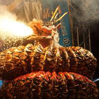 広島市の三大祭りのひとつ「すみよしさん」〜管絃祭に戸河内の神楽がやってきて、鐘馗、葛城山、恵比寿舞いに、フィナーレは人気のヤマタノオロチ。夏休みのいい思い出のひとコマです〜