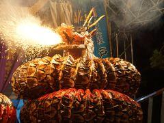 広島市の三大祭りのひとつ「すみよしさん」~管絃祭に戸河内の神楽がやってきて、鐘馗、葛城山、恵比寿舞いに、フィナーレは人気のヤマタノオロチ。夏休みのいい思い出のひとコマです~