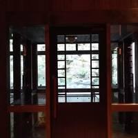 蔵王国際ホテル お風呂篇