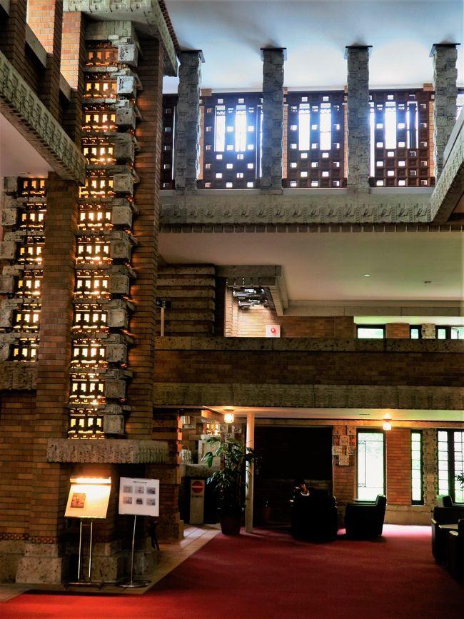 帝国ホテル中央玄関  5丁目67番地<br />旧所在地 東京都千代田区内幸町  建設年代 大正12年(1923)<br /><br />この建物は、20世紀建築界の巨匠、アメリカの建築家フランク・ロイド・ライトによって設計され、大正12年(1923)4年間の大工事の後に完成した帝国ホテルの中央玄関部である。<br />皇居を正面にして建てられた帝国ホテルは総面積34,000?余の大建築で、中心軸上に玄関、大食堂、劇場などの公共部分が列ねられ、左右に客室棟が配されていた。全体計画から個々の客室に到るまで、きわめて多様な秀れた空間構成がなされ、それまでの建築空間が主として平面的なつながりであったものを、立体的な構成へと発展させた世界的に重要な作品である。<br /><br />この中央玄関は、建物の特色をよく遺しており、軒や手摺の白い大谷石の帯が水平線を強調し、またその帯が奥へ幾段にも重なって、内部空間の複雑さを予想させる。大谷石には幾何学模様の彫刻を施し、レンガには櫛目を入れて、柔らかで華麗な外観を現出している。<br /> レンガ型枠鉄筋コンクリート造とも言える構造であり、複雑な架構に鉄筋コンクリートの造形性が生かされた作品である。移築に当たっては、風化の著しい大谷石に代えてプレキャストコンクリートなどの新建材も使った。<br /><br />メインロビー中央には三階までの吹き抜きがある。中央玄関内の全ての空間は、この吹き抜きの廻りに展開し、その個々の空間は、床の高さ、天井の高さがそれぞれに異なっており、大階段、左右の廻り階段を昇る毎に、劇的な視界が開かれる。<br /> 建物内外は、彫刻された大谷石、透しテラコッタによって様々に装飾されている。特に左右ラウンジ前の大谷石の壁泉、吹き抜きの「光の籠柱」と大谷石の柱、食堂前の「孔雀の羽」と呼ばれる大谷石の大きなブラケットは、見る者を圧倒する。<br /> 吹き抜かれた大空間の中を光が上下左右に錯綜し、廻りの彫刻に微妙な陰影を廻りの彫刻に微妙な陰影を与え、ロビーの雰囲気を盛りあげている。<br />'(http://www.meijimura.com/enjoy/sight/building/5-67.htmlより引用)<br /><br /> 博物館 明治村(はくぶつかん めいじむら)は、愛知県犬山市にある野外博物館。明治時代の建造物等を移築して公開し、また明治時代の歴史的資料をも収集し、社会文化の向上に寄与することを目的とする。通称「明治村]。管理運営は公益財団法人明治村。敷地面積は日本のテーマパークで第3位。<br /><br />価値ある建築物ほど現状(元の場所)のまま保存するのがベストではあるが、1960年代当時は経済発展(新しい街づくり)が最優先された時期でもあり、次善の策として、土地開発の妨げになるなどの理由で保存が難しい(建築物の歴史的価値を認めて貰えない)ものを譲受けて移築し、その修復・保存に努めるための財団法人を1962年(昭和37年)7月16日に設立した。1965年(昭和40年)3月18日、名鉄が用地の寄付をはじめ財政面で全面的に援助(基金拠出)し、博物館明治村は犬山市の入鹿池のほとりにオープンした。<br /><br />開村当時の施設は札幌電話交換局、京都聖ヨハネ教会堂、森鴎外・夏目漱石住宅など15件だったが、2007年現在では67件(蒸気機関車等も含む)に達している。博物館の敷地も2倍近くの100万平方メートルに広がっている。 重要文化財の建物が10棟含まれ、それ以外のほとんどの建物も登録有形文化財になっている。<br /><br />鉄道、郵便、酒造業、病院、裁判所、芝居小屋、学校、教会、灯台など明治の社会、文化の様々な領域を取上げ、当時の建物とその内部の関連の展示で、一望することが出来るようになっている。歴史的に貴重な文化財を保存しているとともに、明治時代を追体験できる日本のテーマパークの走りといえる。なお、全てが明治時代の建物という訳ではない(坐漁荘が1920年(大正9年)、帝国ホテル(中央玄関)が1923年(大正12年)、川崎銀行本店が1927年(昭和2年)竣工)。<br />(フリー百科事典『ウィキペディア(Wikipedia)』より引用)<br /><br />博物館 明治村 については・・<br />http://www.meijimura.com/<br /><br />明治村内の地図 については・・<br />http://www.meijimura.com/guide/map/<br />