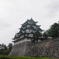 名古屋旅行 名古屋水族館〜名古屋城〜豊川稲荷