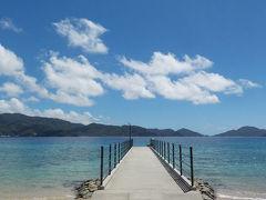 ☆初めての加計呂麻島と奄美大島☆ 出発から加計呂麻編