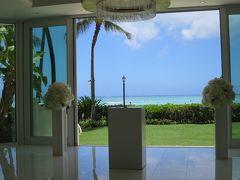 親友の結婚式に参加するため、ハワイへ�