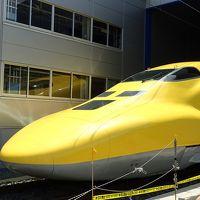JR浜松工場 新幹線なるほど発見デー