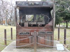 万博記念公園 (現代美術の森)