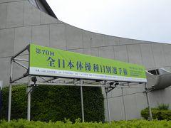 LCC旅行 第二弾 東京編