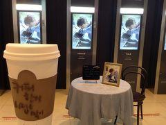 SMTOWN THEATREでソロコン?〜<THE AGIT>コーヒー1杯シロップはたくさん -refill- 〜