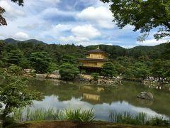 夏の暑さはハンパじゃない京都旅 Vol.2 定番金閣寺と、夏でもさわやか嵐山