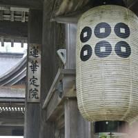 大阪・高野山一人旅