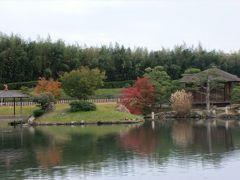 晩秋の吉備路を訪ねて....吉備津神社~後楽園