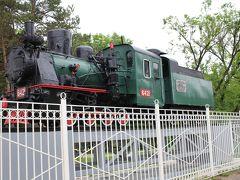 ユジノサハリンスク・ウラジオストク ハバロフスク3都市周遊と シベリア鉄道の旅