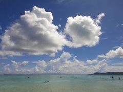 北マリアナ諸島・サイパン「マニャガハ島」