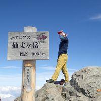 【山行記録10】梅雨の晴れ間を縫って南アルプスの女王 仙丈ケ岳に登る。