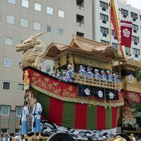 祇園祭 後祭で初めて山鉾巡行を見て、京都センチュリーホテル「嵐亭」でランチ