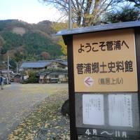 奥琵琶湖の隠れ里・菅浦集落探訪